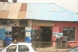Accra Children's Library